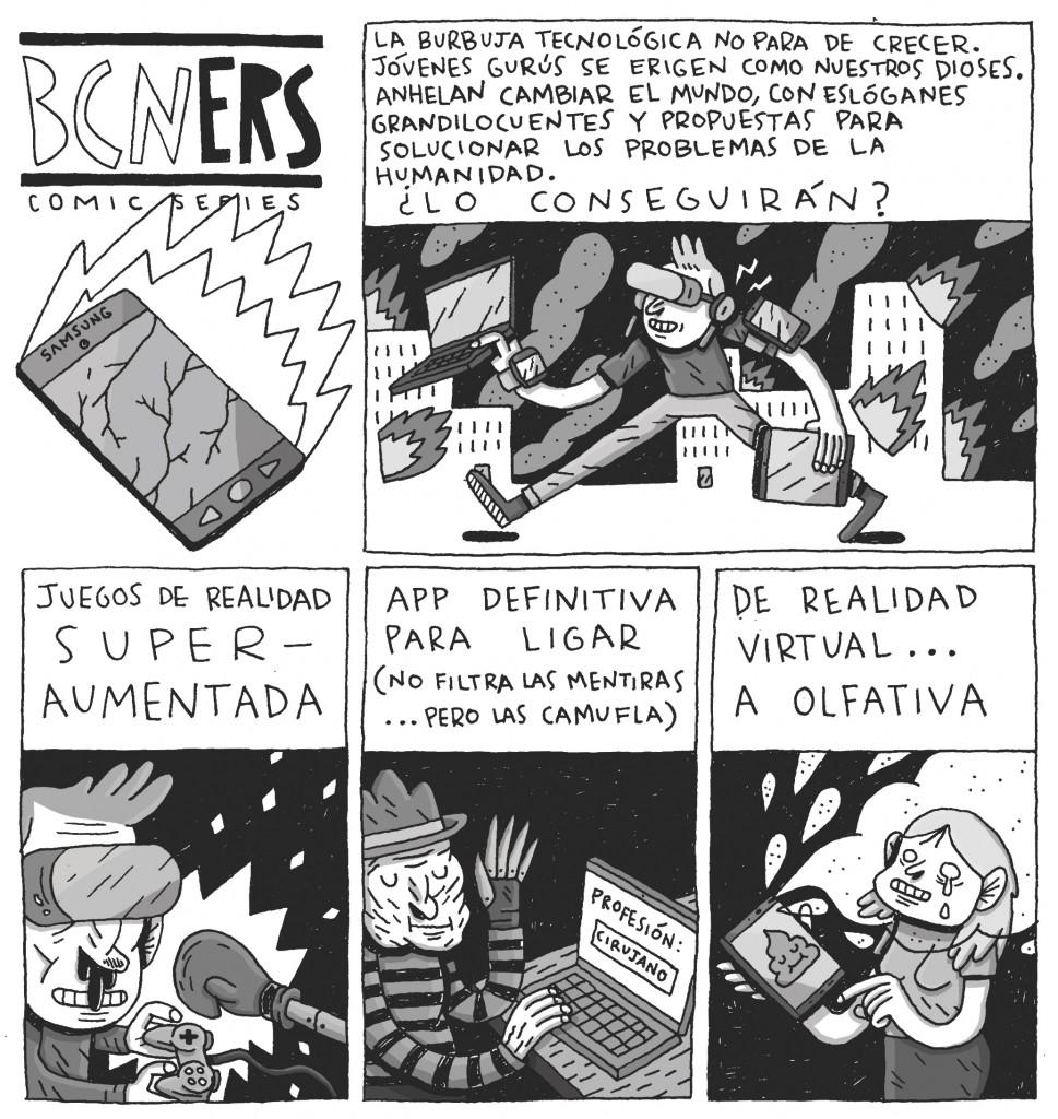 bcners-tech